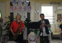 7월 20일 JC동호회 색소폰 공연을 관람하였…